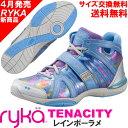 [RYKA]ライカ フィットネスシューズ TENACITY<テナシティー> C8149M-9901 〔レインボーラメ〕(22.0〜28.0cm/レディース/メン...