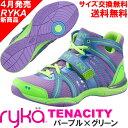 [RYKA]ライカ フィットネスシューズ TENACITY<テナシティー> C8149M-A903 〔パープル×ライトグリーン〕(22.0〜26.5cm/レディ...