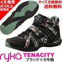 [RYKA]ライカ フィットネスシューズ TENACITY<テナシティー> C8149M-B904 〔ブラック×カモ柄〕(22.0〜28.0cm/レディース/メ...