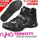 [RYKA]ライカ フィットネスシューズ TENACITY<テナシティー> C8149M-E008 〔ブラック・メッシュラメ〕(22.0〜28.0cm/レディース/メ..