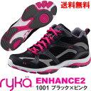 [RYKA]ライカ フィットネスシューズ ENHANCE2<エンハンス2> C8196M-1001〔ブラック〕ミッドカット(22.5〜25.5cm/レディース)...