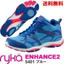 [RYKA]ライカ フィットネスシューズ ENHANCE2<エンハンス2> C8196M-5401〔ブルー〕ミッドカット(22.0〜28.0cm/レディース/メ...