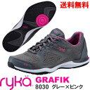 [RYKA]ライカ フィットネスシューズ GRAFIK<グラフィック> D1985F-8030 〔グレー×ピンク〕(22.5〜25.5cm/レディース)【ダンス...