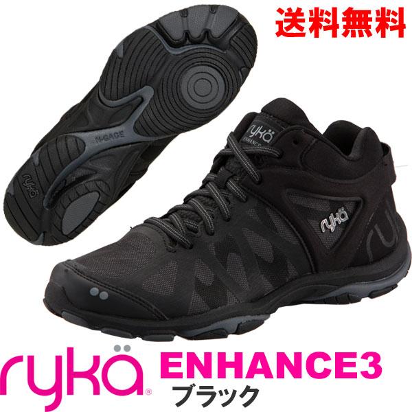 [RYKA]ライカ フィットネスシューズ ENHANCE3<エンハンス3> D4473M-3003 〔ブラック〕(22.0〜28.0cm/レディース/メンズ)【ダンスシューズ】【17SS04】【正規品】/送料無料