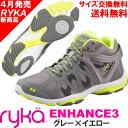 [RYKA]ライカ フィットネスシューズ ENHANCE3<エンハンス3> D4473M-3022 〔グレー×イエロー〕(22.5〜26.5cm/レディース/メ...