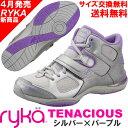 [RYKA]ライカ フィットネスシューズ TENACIOUS<テナシオス> E6643M-1900 〔シルバー×ライトパープル〕(22.0〜26.5cm/レディ...