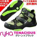 [RYKA]ライカ フィットネスシューズ TENACIOUS<テナシオス> E6643M-2300 〔ライトグリーン×ブラック〕(22.0〜28.0cm/レディ...