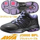 [AVIA]アビア フィットネスシューズ J3000 BPL〔ブラック×パープル〕【13FW】(メンズ/28.0cm)【アヴィア正規品】 ※即納可※/送料無料【セール対象商品】【OUTLET】(50sale)