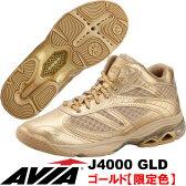[AVIA]アビア フィットネスシューズ J4000 GLD〔ゴールド/限定カラー〕(22.0〜24.0cm/レディース/メンズ)【限定生産商品】【15FW09】【アヴィア正規品】 ※即納可※/送料無料