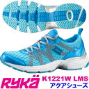 [RYKA]ライカ フィットネスシューズ HYDRO SPORT K1221W LMS〔ブルー〕[AQUA SHOES]【13FW】(メンズ/レディース)【アクアシューズ】【正規品】/送料無料