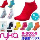 [RYKA]ライカ フィットネスシューズ専用ソックス 足袋型靴下(9cm丈 23-25cm/25-27cm) 【メール便対応可】