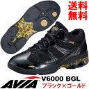 [AVIA]アビア フィットネスシューズ V6000 BGL〔ブラック×ゴールド〕(22.0〜28.0cm/レディース/メンズ)【16SS03】【アヴィア正規品】/送料無料