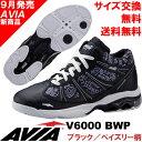 [AVIA]アビア フィットネスシューズ V6000 BWP〔ブラック/ペイズリー柄メッシュ〕(22.0〜28.0cm/レディース/メンズ)【16FW09】【ア...