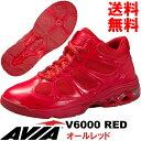 [AVIA]アビア フィットネスシューズ V6000 RED〔オールレッド〕(22.5〜28.0cm/レディース/メンズ)【17SS03】【アヴィア正規品】/送料..