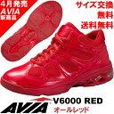[AVIA]アビア フィットネスシューズ V6000 RED〔オールレッド〕(22.5〜28.0cm/レディース/メンズ)【17SS03】【アヴィア正規品】/送...