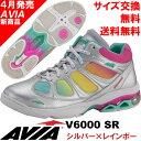 [AVIA]アビア フィットネスシューズ V6000 SR〔シルバー×レインボー〕(22.5〜26.0cm/レディース/メンズ)【17SS03】【アヴィア正規品...