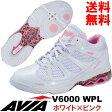 [AVIA]アビア フィットネスシューズ V6000 WPL〔ホワイト×ピンク〕(22.0〜26.0cm/レディース)【16SS03】【アヴィア正規品】/送料無料