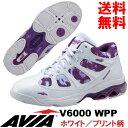 [AVIA]アビア フィットネスシューズ V6000 WPP〔ホワイト/プリント柄メッシュ〕(22.0〜26.0cm/レディース)【16FW09】【アヴィア正規品】/送料無料