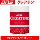 [DNS] クレアチン(300g)