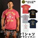 ゴールドジム ベーシックTシャツ クラシックJ (M・L・XLサイズ) 【当店在庫品/メール便対応可】 [GOLD'S GYM_G]