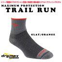 ドライマックス マキシマムプロテクション Maximum Protection Trail Run 1/4 Crew (M・Lサイズ) 【当店在庫品/メール便対応可】 [drymax]