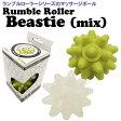 ランブルローラー ビースティボール (ハード&ソフト ミックス) Beastie 【当店在庫品】 [Rumble Roller] 『父の日キャンペーン2016』