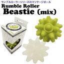 ランブルローラー ビースティボール (ハード&ソフト ミックス) Beastie 【当店在庫品】 [Rumble Roller] 『筋労感謝の日キャンペーン』