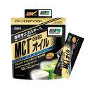 MCTチャージオイル(14本入り) ファットアダプテーション 中鎖脂肪酸 アンチドーピング認証 脂質エネルギー 食用油