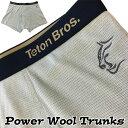 ティートンブロス パワーウールトランクス (メンズ S・M・Lサイズ)Power Wool Trunks 【メール便対応可/当店在庫品】 [Teton Bros.] ※返品交換不可商品※