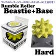 ランブルローラー ビースティボール Beastie (ベース付き ハードタイプ) 【当店在庫品】 [Rumble Roller] 『父の日キャンペーン2016』