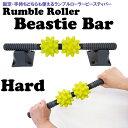 ランブルローラー ビースティバー Beastie (ハードタイプ) 【当店在庫品】 [Rumble Roller] 『筋労感謝の日キャンペーン』