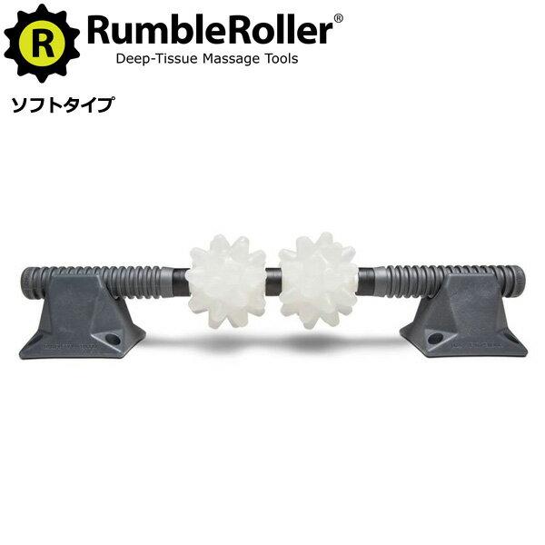 ランブルローラー ビースティバー Beastie (ソフトタイプ) 【当店在庫品】 [Rumble Roller]★プロテインドリンク!プレゼントキャンペーン★
