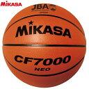 ミカサ バスケットボール 7号 検定付練習球 天然皮革 茶 【メーカー直送品】 [MIKASA]