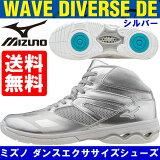 [MIZUNO]�ߥ��� �������֥����С���DE�̥���С��͡�22.0��27.0cm/��ǥ�����/���WAVE DIVERSE DE�ڥ����塼����/����̵���ڷ����桧22.5cm��25.0cm�ͼ���7��������ͽ�ꢡͽ��������
