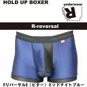 [R-reversal] RリバーサルB(ビター)〔シックなカラー〕 HOLD UP BOXER(メンズ・アンダーウェア)【メール便対応可】