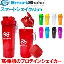 SmartShake スマート シェイク プロテインシェイカー
