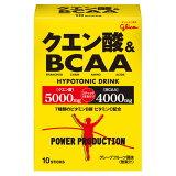 [glico]グリコ クエン酸&BCAA(500ml用パウダー×10袋)