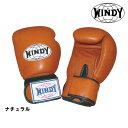 マジックテープ式トレーニンググローブ ナチュラル(8・14・16オンス)[WINDY ウィンディ] ボクシンググローブ 格闘技 打撃 スパーリング