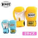 ウィンディ キッズ用ボクシンググローブ Sサイズ(小学校低学年用) WINDY 子供用グローブ