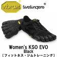 [vibram fivefingers] ビブラムファイブフィンガーズ Women's KSO EVO Black(レディース)/送料無料 『筋労感謝の日キャンペーン』