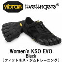 [vibram fivefingers] ビブラムファイブフィンガーズ Women's KSO EVO Black(レディース)/送料無料 『筋労感謝の日キャン...