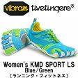 [vibram fivefingers] ビブラムファイブフィンガーズ Women's KMD SPORT LS(ケーエムディ スポーツ エルエス)〔Blue/Green〕(レディース) ※即納可※/送料無料【セール対象商品】(kessansale)(20sale)