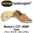 [vibram fivefingers] ビブラムファイブフィンガーズ Women's CVT-HEMP(シーヴィーティー ヘンプ)〔Khaki〕(レディース)
