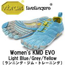 健身, 訓練 - ビブラムファイブフィンガーズ Women's KMD EVO(ケーエムディ エボ)〔Light Blue/Grey/Yellow〕(レディース)/送料無料 [vibram fivefingers] ★アウトドアフィットネスキャンペーン2017★