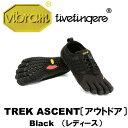 [vibram fivefingers] ビブラムファイブフィンガーズ Women's TREK ASCENT〔Black〕(レディース トレック アセント)/...