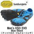[vibram fivefingers] ビブラムファイブフィンガーズ Men's KSO EVO〔Blue/Black〕(メンズ ケーエスオー エボ)/送料無料 『筋労感謝の日キャンペーン』