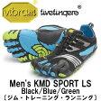 [vibram fivefingers] ビブラムファイブフィンガーズ Men's KMD SPORT LS 〔Black/Blue/Green〕(メンズ ケーエムディ スポーツ エルエス)/送料無料 『筋労感謝の日キャンペーン』