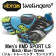 [vibram fivefingers] ビブラムファイブフィンガーズ Men's KMD SPORT LS 〔Black/Blue/Green〕(メンズ ケーエムディ スポーツ エルエス)/送料無料