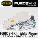 [vibram] ビブラム FUROSHIKI〔White Flower〕(ふろしき・包みこむシューズ)/送料無料 『筋労感謝の日キャンペーン』