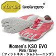 [vibram fivefingers] ビブラムファイブフィンガーズ Women's KSO EVO〔Pink/Grey〕(レディース ケーエスオー エボ)/送料無料 『筋労感謝の日キャンペーン』